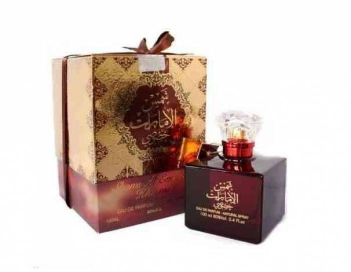 imagine 0 Shams Al Emarat Khususi Apa de parfum arabesc dama 100 ml ard003