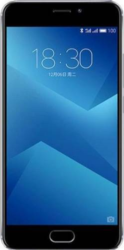 imagine 0 Telefon Mobil Meizu M5 Note 16GB Dual Sim 4G Grey M621H/16GB GR (M5 NOTE)