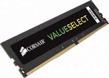 Memorii Memorie Corsair 16GB DDR4 2133MHz CL15